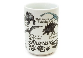 Dinosaurs | Cup