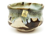 Lapping Lake Shoreline Japan | 21 oz Matcha Bowl